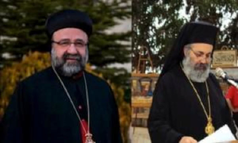 Photo: The Committee of the Syrian Orthodox Patriarchate
